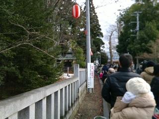 八幡神社 H28.jpg