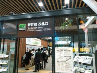 函館新北斗駅001.JPG