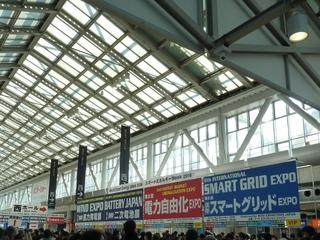 電力自由化EXPO2016-1.JPG
